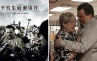 微雷影評/名導神還原《李察朱威爾事件》最真實樣貌 當「全球兩大勢力」都指控你有罪!