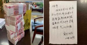 老翁抱紙箱丟一句「捐給武漢」轉身離開 打開驚見「200萬現金磚」!