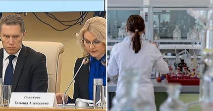 俄衛生部公告武漢肺炎「來自實驗室」:是人為組成的病毒!