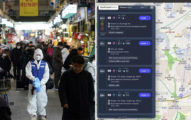 南韓開發「武肺確診地圖」對抗狂增病例 一個按鍵就知道「這裡不安全」!