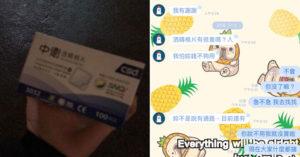 幫奶奶找「酒精棉片」遇大媽掃光 她哭求「賣我一盒」反被嗆:不打胰島素會死?