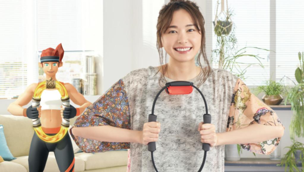 Switch《健身環》因武肺「價錢飆3倍」跟主機一樣貴!