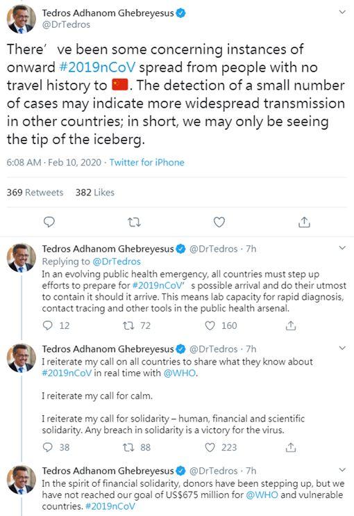 WHO終承認「肺炎恐全球大爆發」 秘書長「私帳被灌爆」網怒:現在才發現?