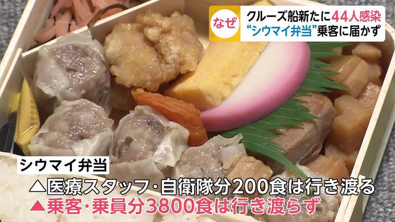 名店「捐4千份便當」上鑽石公主號 「親自載港口」隔天食物竟全消失!