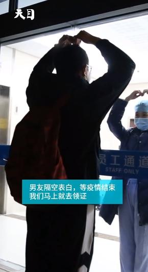 護理師「抗疫11天」終跟男友見面 兩人「隔著玻璃親吻」他:出來就結婚