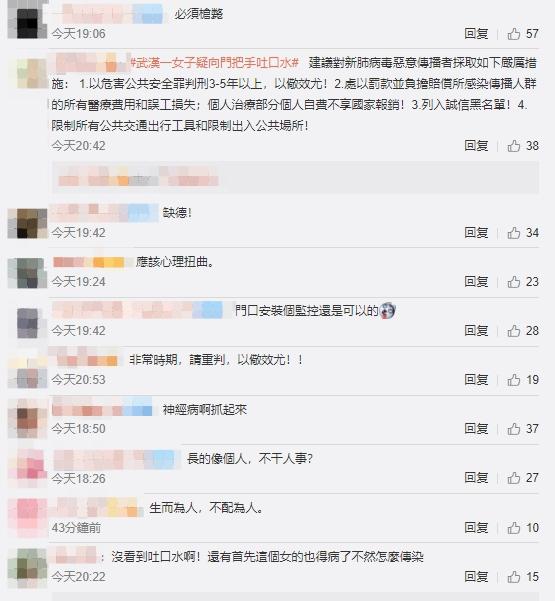 武漢女往鄰居門把「吐口水」全被拍 整區「30人確診」網氣炸:有病嗎?