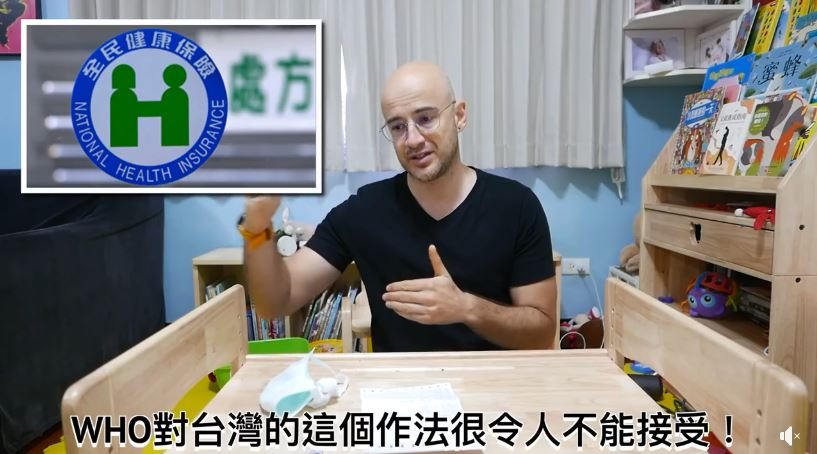 吳鳳發聲「台灣該入WHO」大讚台醫療先進:世界需要台灣!