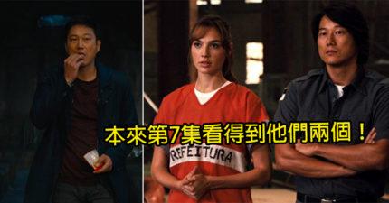 韓哥爆料《玩命關頭7》「就曾帶吉賽兒回歸」 浪漫場景全被溫子仁剪光!