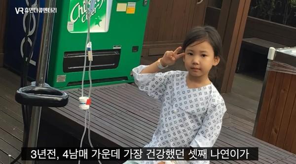 影/她靠VR跟「病逝的女兒」再次相見 看見她在「眼前復活」淚崩:媽媽好想抱妳
