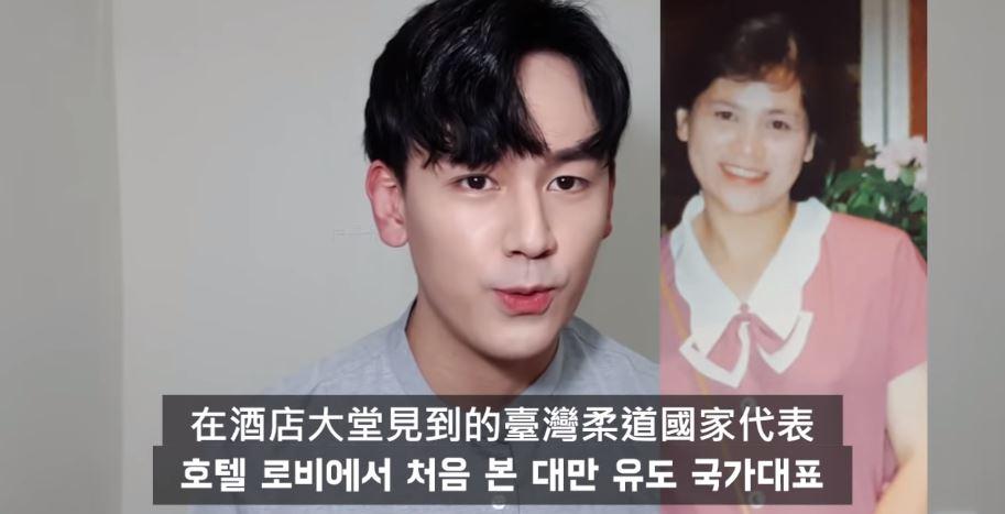 台灣版《愛的迫降》!北韓國手「一見鍾情」台灣妹 勇敢「為愛脫北」