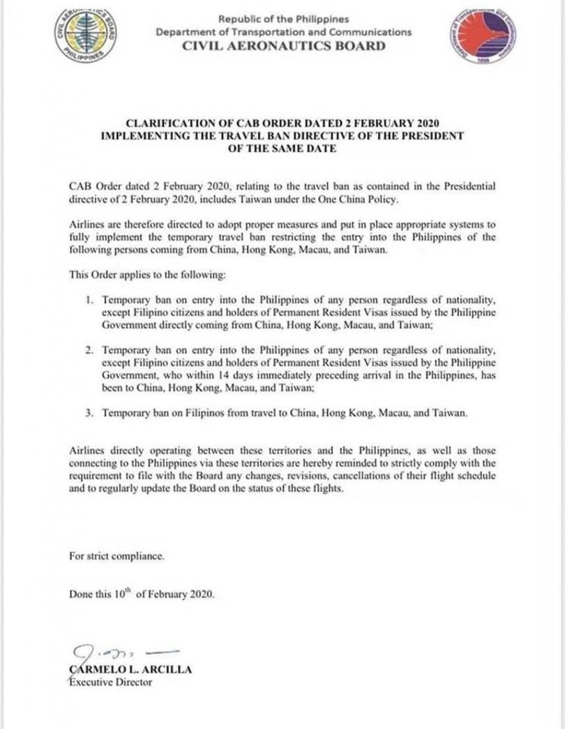 菲律賓宣布因「一個中國」原則 即日起「禁止台灣入境」!
