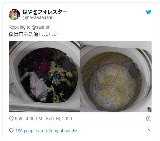 洗完衣服竟發現「整碗牛丼」躺洗衣機 他崩潰:我沒叫外送啊!