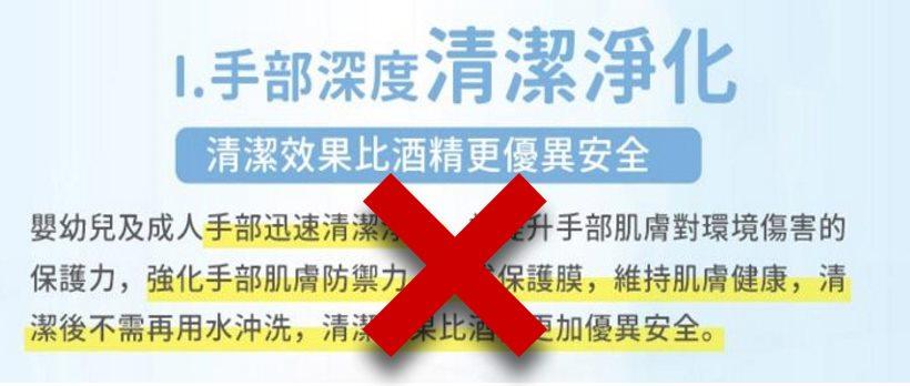 國小設「防疫噴霧隧道」全身消毒 醫師生氣打臉:「次氯酸」不要亂用!