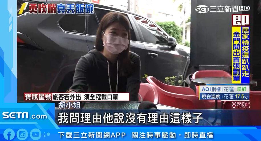 經理從深圳回來隔天「幫員工上課」還不准戴口罩 她勇敢檢舉「慘被開除」!