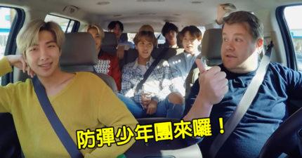 BTS首登「車上卡拉 OK」嗨翻全場 翻唱「火星人名曲」本尊評分了!