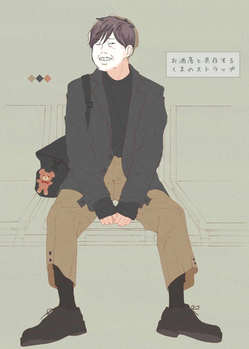 網瘋傳4種「讓人秒戀愛」的反差萌 偶爾使壞的「乖乖牌」最讓人心動!