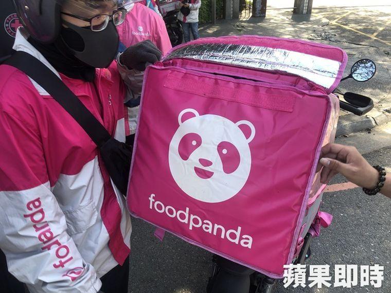雲林Foodpanda接「惡意訂單」 20名外送員「被騙到荒郊」被迫自行善後!