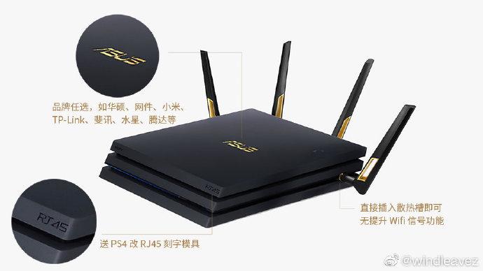 影/網瘋傳「PS4偽裝組」裝上秒變Wifi 鄉民暴動:可以騙過老婆!