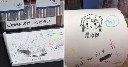 網發現文具店上「試寫紙競技場」 超狂「隨手作品」媲美吉卜力!