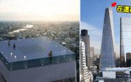 全球首座「55樓高無邊際泳池」地板是透明的 往下看「落地感」超震撼!
