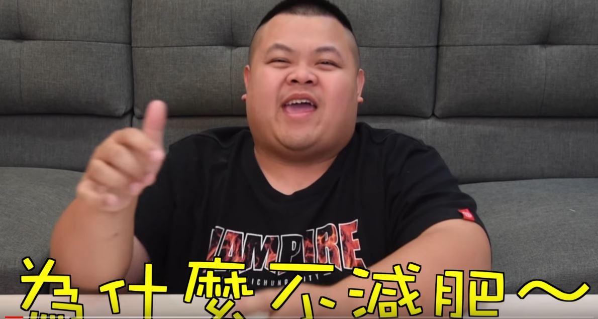 影/蛇丸秀「手臂上大條疤」曝不減肥原因 為粉絲發誓:一年減20公斤!