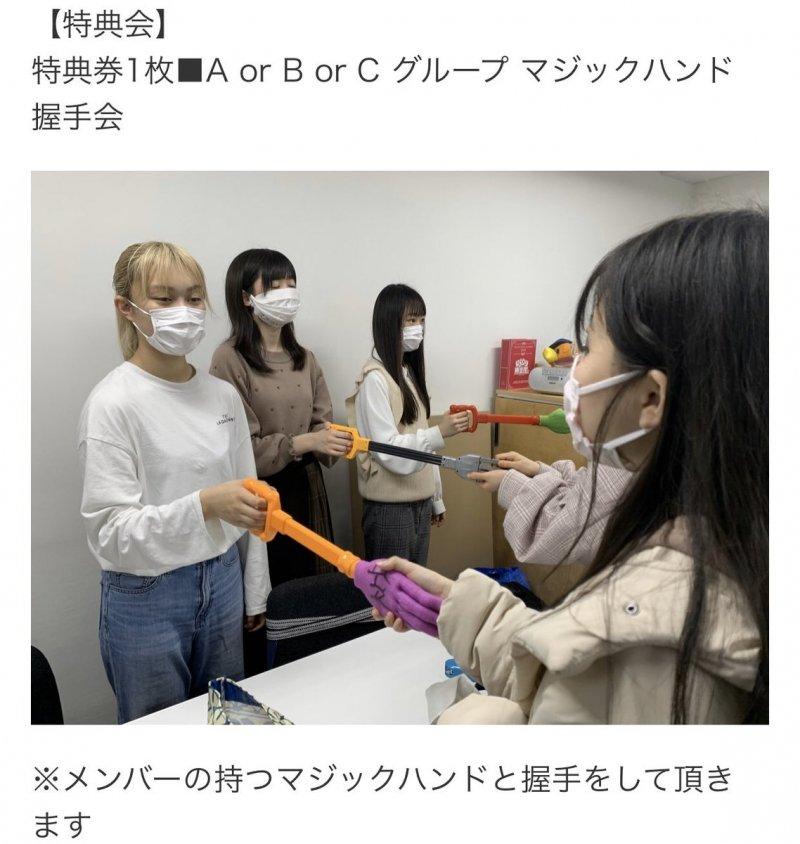 不怕武肺!偶像女團握手會照開 用「機器手臂取代真人」網友罵翻:沒誠意