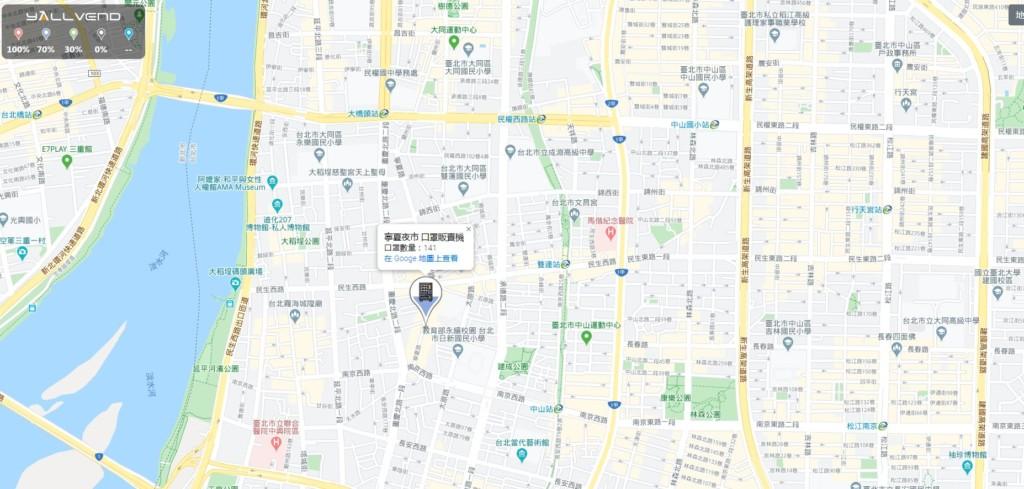 影/只要30秒!台灣新創團隊發明「口罩販賣機」免費領取口罩