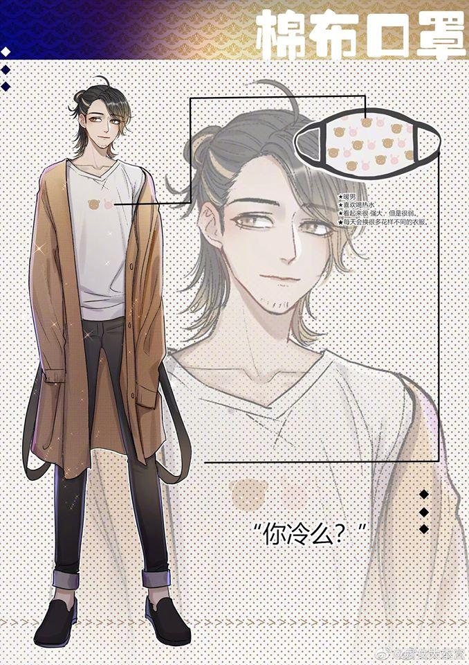 繪師畫出「口罩擬人化」讓你秒分辨功能差異 N95變身「高冷美男」太可口❤