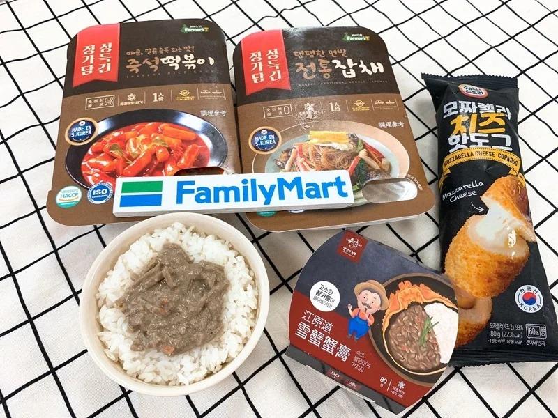 全家引進「去韓國必搶美食」口味超道地 「白飯小偷」雪蟹蟹膏來了!