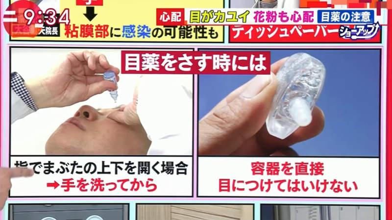 節目公開「避免不小心就感染」的替代動作 不自覺「摸臉」最危險!