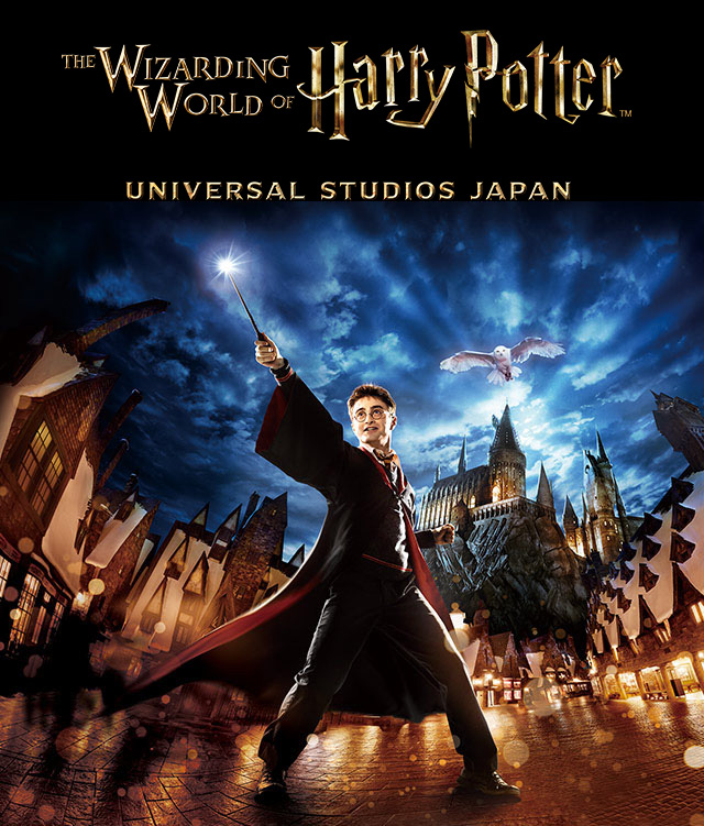 東京「哈利波特樂園」傳地點已敲定!交通超方便「開車只要半小時」