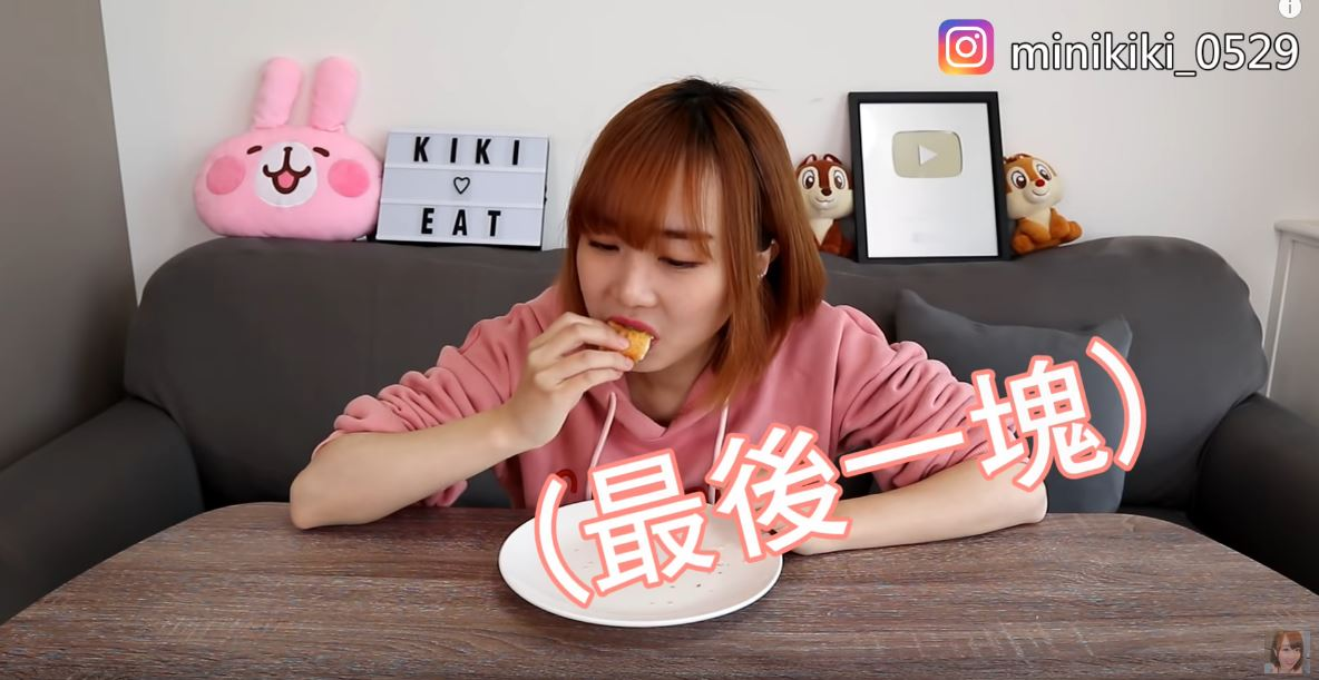 影/那個女生Kiki挑戰巨大食物 網友被「最後一口」惹毛:根本是假吃!