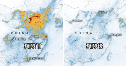 NASA發現「武肺爆發後」中國空污大幅減少!網友:大自然的復仇