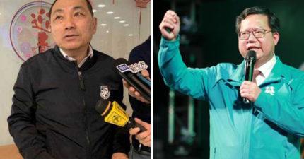 雙北宣佈:高中職以下「師生禁出國」桃園、台中都跟進!