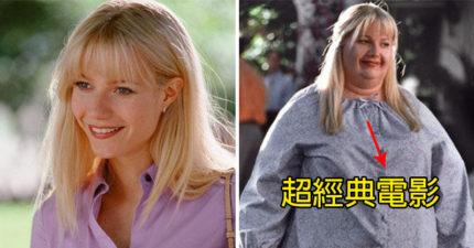 小辣椒自爆「從影最討厭的作品」是這部 很後悔「擔任女主角」卻成為經典!