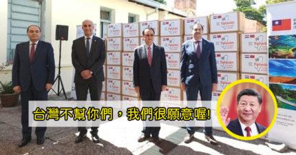 收台灣「100萬片口罩」嫌太少還要呼吸器 巴拉圭議員:不如找中國幫忙!