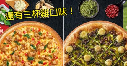 必勝客「京都宇治金時比薩」紅豆配奶蓋 鋪滿「白玉糰子」抹茶人必吃!