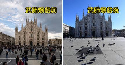 全球武肺淪陷「歐洲觀光重挫」驚人對比照 巴黎「羅浮宮封館」變空城!