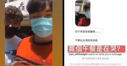 美國返台公費生「不甩居家檢疫」亂亂跑 被提醒「反嗆網友」:買個午餐是在哭?