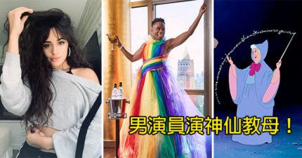 卡蜜拉演《灰姑娘》被罵爆 索尼公布新名單:「神仙教母」是男的!
