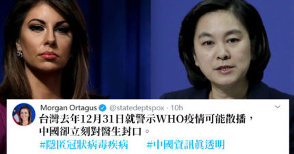 美發言人「嗆爆」華春瑩:台灣去年就「警告WHO」中國卻逼醫生封口