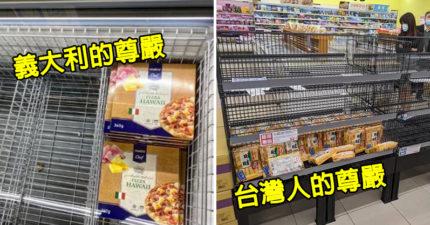 16種「寧願餓死也絕對不搶購」的食物 台灣人不買「旺旺仙貝」守住尊嚴!