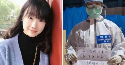 中國護士向政府許願:疫情結束請給我「一個男友」 擇偶條件讓網笑翻!