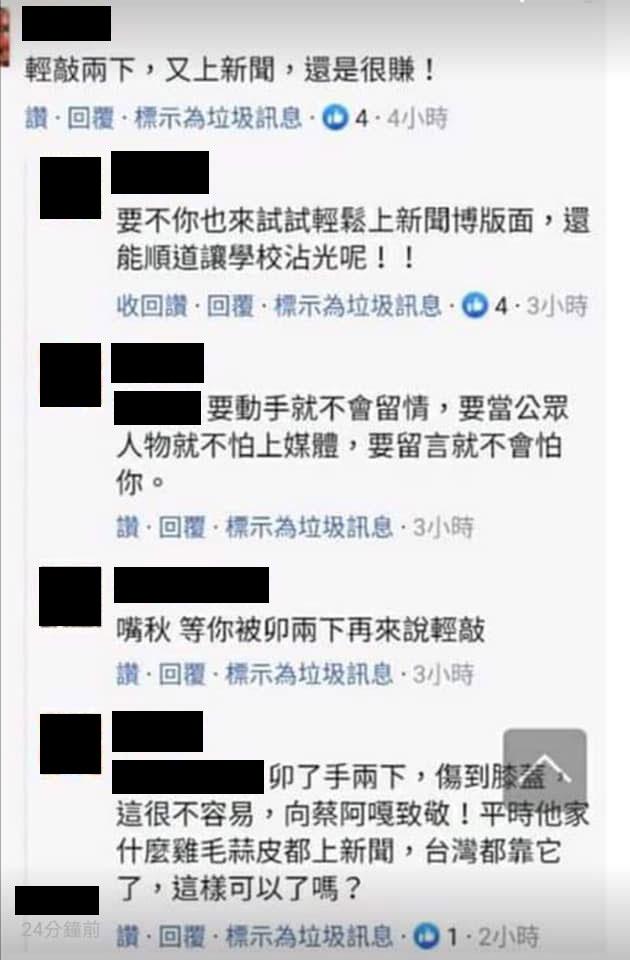 酸民嗆蔡阿嘎「輕敲兩下」上新聞很賺 網友氣瘋「肉搜本人」竟然是老師!