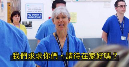 影/武肺醫護最前線「自拍影片」訴苦 超懇切呼籲大眾:求求你們別出門!