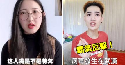 鐘明軒講「武漢肺炎」被中國網紅狂嗆「這是歧視」 他反擊:中國就是污名化代表!