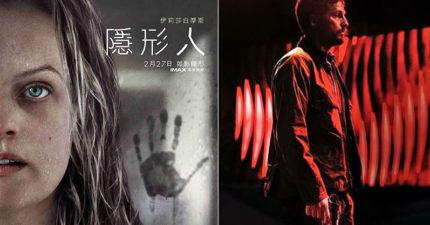 「品質保證」恐怖製片跟《隱形人》導演簽全面性合約 下部作品期待值破表!