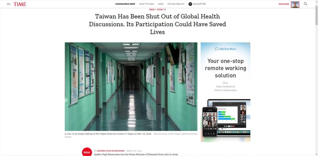 丹麥政治家在《時代雜誌》挺台灣 嗆中國「政治執著」:世界需要台灣!