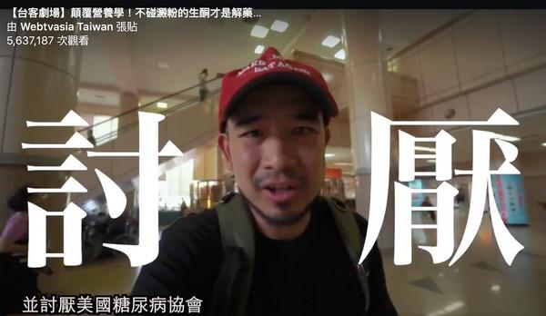 鄉民選「台灣0負評YouTuber」排名 「大胃王千千」拿冠軍原因曝光!