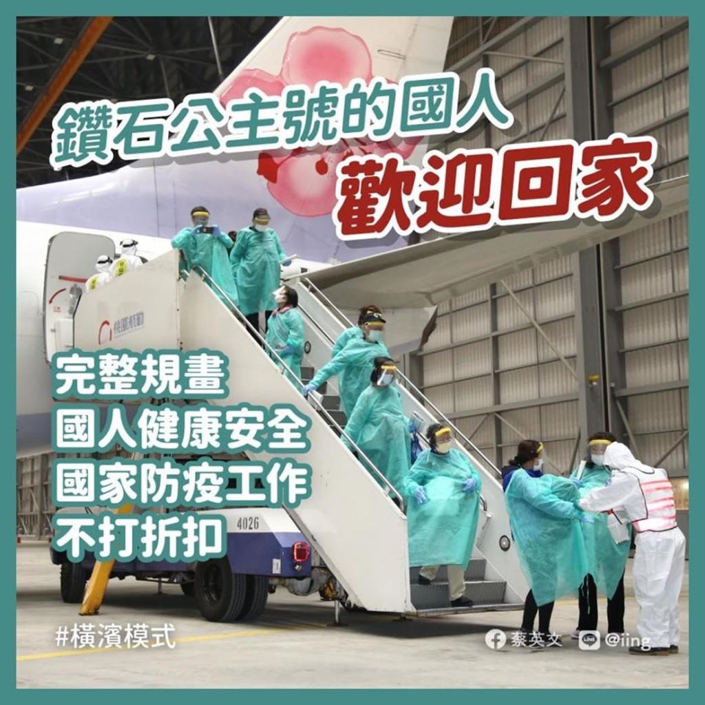 武漢包機今明抵台「載回470國人」 蘇貞昌堅持「3大原則」:安全才算數